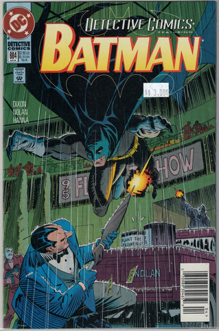 Detective (Batman) Issue # 684 DC Comics $3.00