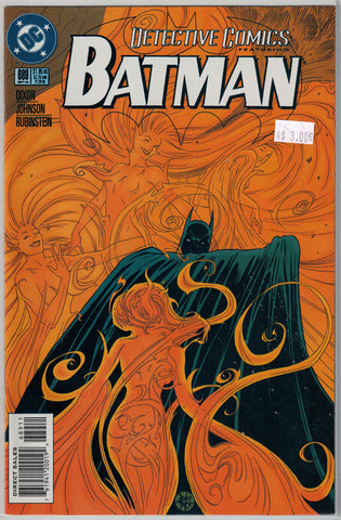 Detective (Batman) Issue # 689 DC Comics $3.00