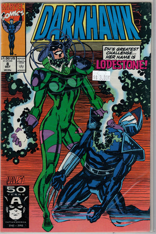 Darkhawk Issue #  8 Marvel Comics  $3.00