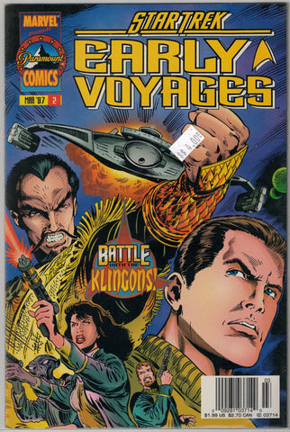 Star Trek Early Voyages Issue #2 Marvel Comics $4.00