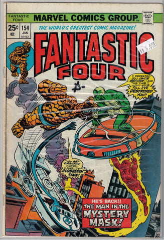 Fantastic Four Issue # 154 Marvel Comics  $6.00