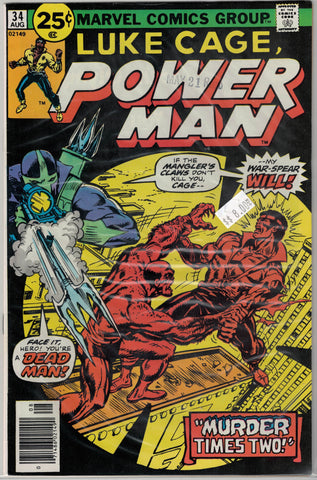 Luke Cage, Power Man Issue # 34 Marvel Comics  $8.00