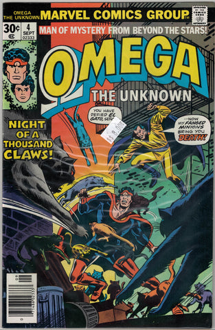 Omega The Unknown Issue # 4 Marvel Comics  $8.00
