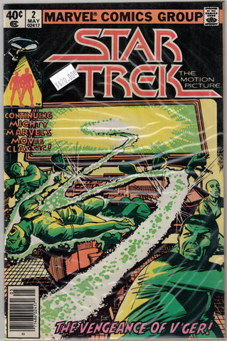 Star Trek Issue #   2 (May 1980) Marvel Comics $20.00