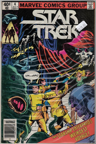Star Trek Issue #   4 (Jul 1980) Marvel Comics $10.00