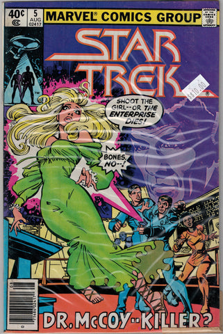 Star Trek Issue #   5 (Aug 1980) Marvel Comics $10.00