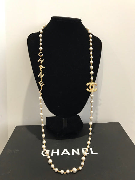 Chanel CC crystal letters long pearl necklace