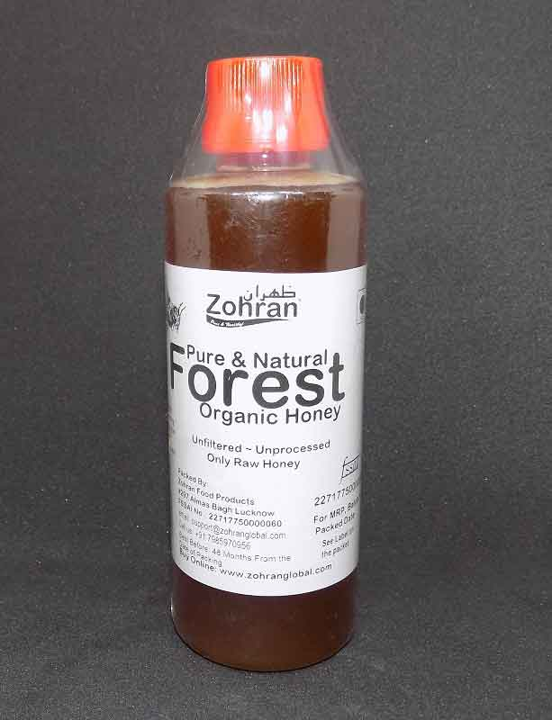 Wholesale Pack Zohran Forest Natural Raw Honey - Wholesale Pack - Zohranglobal.com