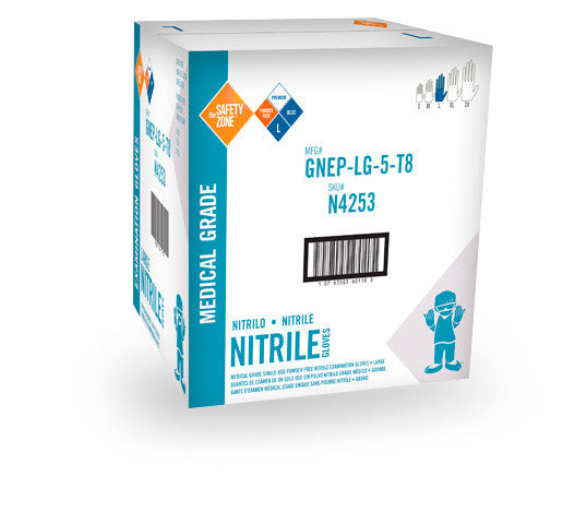 "8 Mil, Powder Free Nitrile, Medical Grade, 12"", Textured Disposable Gloves (Case of 500) - BH Medwear - 3"