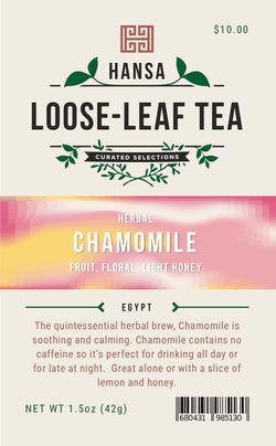 Chamomile - 1.5 ounces - Loose Leaf Tea
