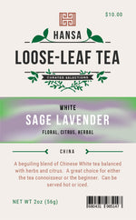 Sage Lavender - 2 ounces - Loose Leaf Tea