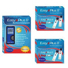 Easy Plus II Glucose Meter Kit Combo (Meter Kit and Test Strips 100ct) - Total Diabetes Supply