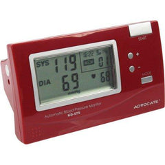 Advocate Upper Arm Automatic Blood Pressure Monitor - Small/Medium - Each