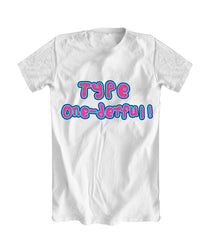 Type One-derful! T-Shirt - Total Diabetes Supply