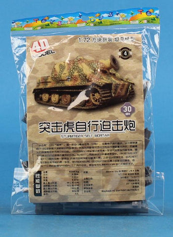4D Model 1:72 Sturmtiger Self Mortar Plastic Bag Kit N/A 4D_Model
