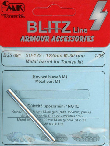 CMK 1:35 Su-122 Metal Barrel 122mm M-30 Gun for Tamiya Metal Detail Set #B35091 N/A CMK
