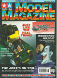Tamiya Model Magazine International 8/9 August/September 1994 U1 N/A Tamiya International Model Magazine