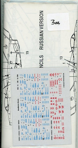 Aero Master Decals 1:48 Mig-15 6 Russian 2 Czech A/C Singles Stencils #148-014 N/A Aero_Master_Decals