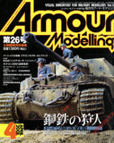 Armour Modelling April 4.2001 Vol.26 Issue Magazine U N/A Armour Modelling