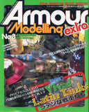 Armour Modelling Extra No.3 Issue Magazine U N/A Armour Modelling Extra