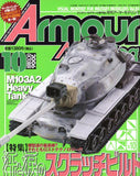Armour Modelling Military Modellers Vol.84 10.2006 October Issue Magazines U N/A Armour Modelling
