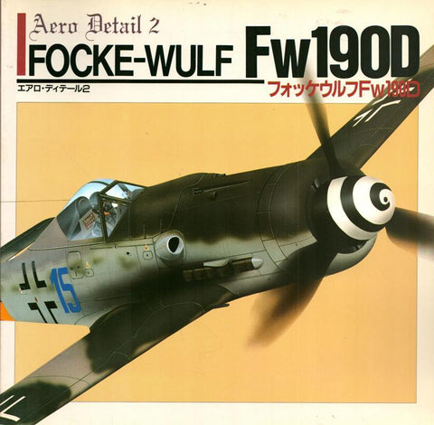 Focke-Wulf Fw-190 D Aero Detail 2 Model Graphix U1 N/A Model_Graphix