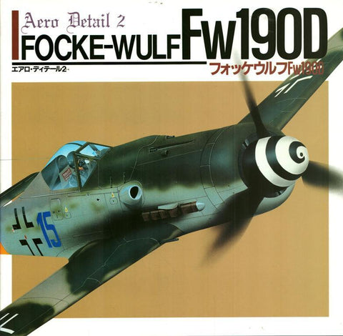 Focke-Wulf Fw-190 D Aero Detail 2 Model Graphix N/A Model_Graphix