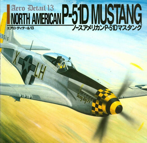 North American P-51 D Mustang Aero Detail 13 Model Graphix N/A Model_Graphix