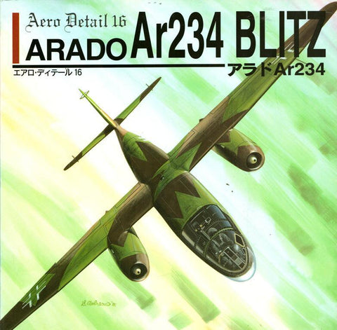 Arado Ar-234 Japanese Edition Aero Detail 16 Model Graphix N/A Model_Graphix