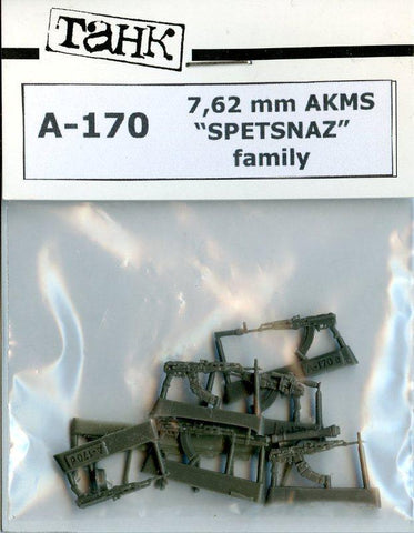 TAHK Tank 1:35 7.62mm AKMS Spetsnaz Family Weapons Resin Detail #A-170 N/A TAHK