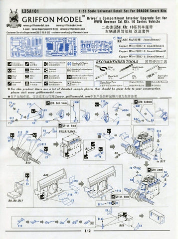 Griffon L35A101 1//35 Drivers Compartment Interior Upgrade Set for Sd.Kfz.10