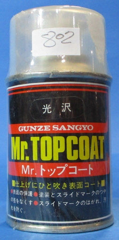 Gunze Sangyo MR Hobby Mr Topcoat Spray 100ml #B501 N/A MR_Hobby
