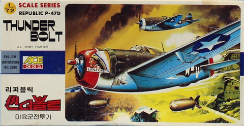 Ace 1:72 Republic P-47 D Thunderbolt US Army Fighter Plastic Model Kit #1029U N/A Ace