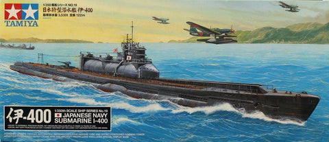 Tamiya 1:350 Japanese Navy Submarine I-400 Ship Series No.19 Plastic Kit #78019U N/A Tamiya