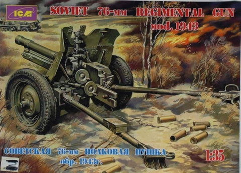 ICM 1:35 Soviet 76mm Regimental Gun Mod.1943 Plastic Model Kit #35101U N/A ICM