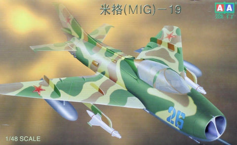 AA Model 1:48 Soviet MiG-19 Plastic Aircraft Model Kit #Z-F 0012 N/A AA Model