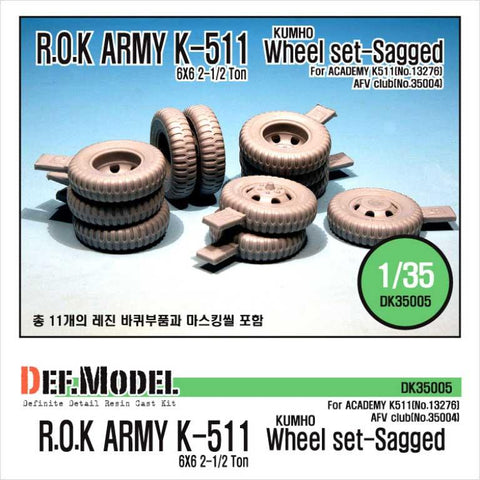 DEF Model 1:35 ROK K511 Wheel Set for Academy AFV Club Detail Set #DK35005 N/A DEF Model