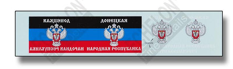 Echelon Fine Decal 1:35 Novorossian Antenna Flags Part 2 #FL354008 N/A Echelon
