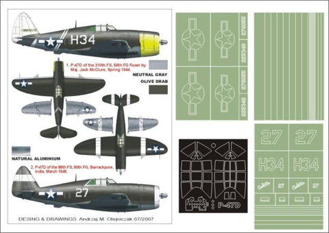 Montex Super Mask 1:32 P-47 D Razorback for Trumpeter Kit #5 #K32121 N/A Montex Mask