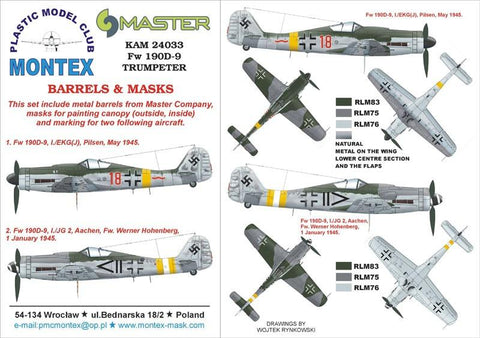 Montex KAM 1:24 Fw-190 D-9 #1 for Trumpeter Mask+Metal Part #KAM24033 N/A Montex Mask
