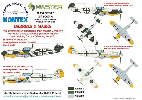 Montex KAM 1:32 Bf-109 F-4 #1 for Haseg + Aires Mask + Metal Part #KAM32015 N/A Montex Mask