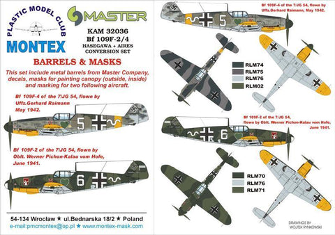 Montex KAM 1:32 Bf-109 F-2/4 for Haseg + Aires Mask + Metal Part #KAM32036 N/A Montex Mask