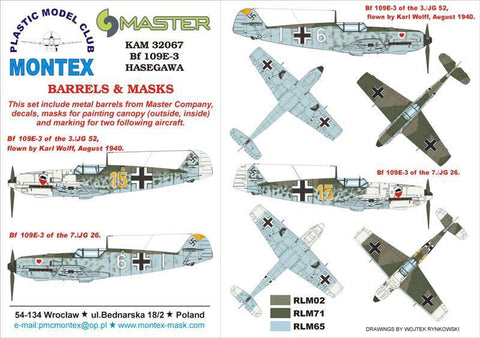 Montex KAM 1:32 Bf-109 E-3 #1 for Hasegawa Mask + Metal Part #KAM32067 N/A Montex Mask