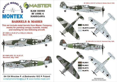 Montex KAM 1:32 Bf-109 K-4 #3 for Hasegawa Mask + Metal Part #KAM32093 N/A Montex Mask