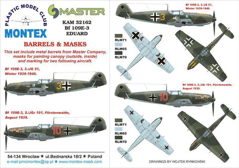 Montex KAM 1:32 Bf-109 E-3 #2 for Eduard Mask + Metal Part #KAM32162 N/A Montex Mask