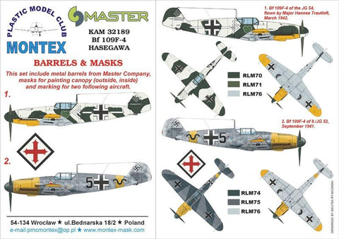 Montex KAM 1:32 Bf-109 F-4 #1 for Hasegawa Mask+Metal Part #KAM32189 N/A Montex Mask