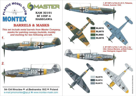 Montex KAM 1:32 Bf-109 F-4 #3 for Hasegawa Mask+Metal Part #KAM32191 N/A Montex Mask