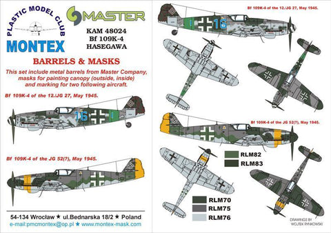 Montex KAM 1:48 Me-109 K-4 #2 for Hasegawa Mask +Metal Part #KAM48024 N/A Montex Mask