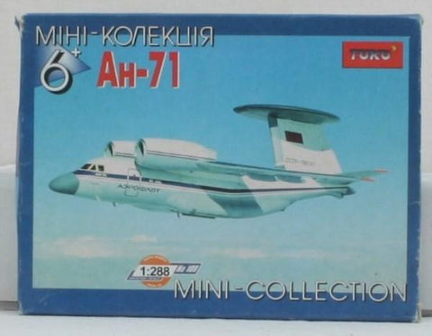 Toko 1:288 AH-71 Mini Collection Plastic Aircraft Model Kit #109 N/A TOKO