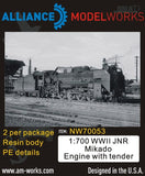 Alliance Model Works 1:700 WWII JNR Mikado Engine with Tender (2pcs) #NW70053 N/A Alliance Model Works